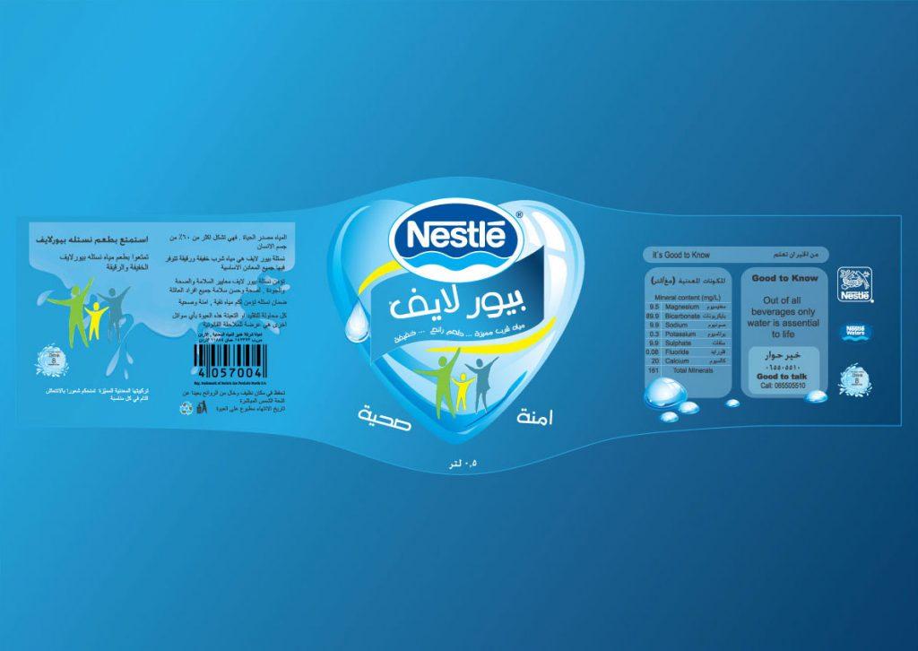 Nestle - SultanGFX